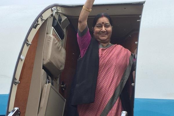 Image result for दो दिवसीय विदेश यात्रा के तहत कतर पहुंची सुषमा स्वराज