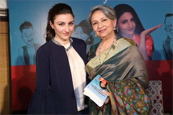 soha ali khan attended an event with mother sharmila tagore
