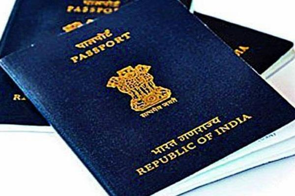 passport will not work as address proof new format will come soon