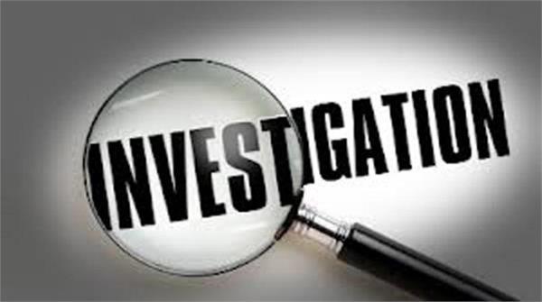 lady police investigate the case
