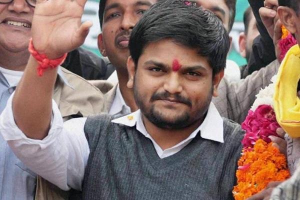 case against hardik patel for political speech
