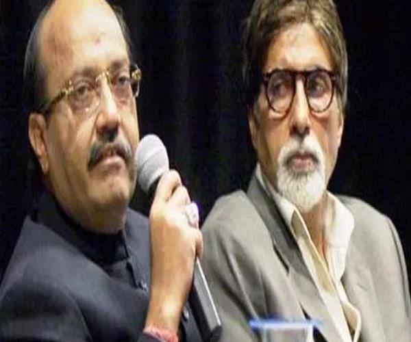 amitabh friend amar did not disclose said the real money was