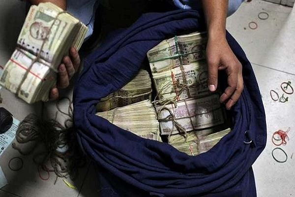 2 53 crores old notes recovered  four arrested