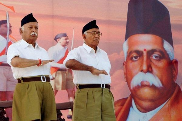 bjp rss coordination meeting in ujjain from tomorrow