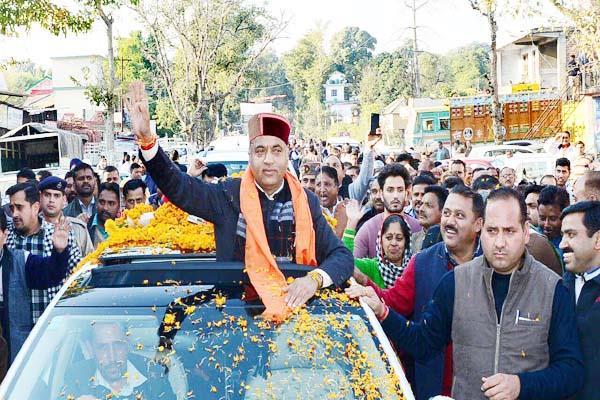 dharamsala new era initiation jairam