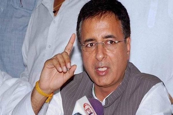 congress on the basis of an fir on the basis of leakage of base data leak