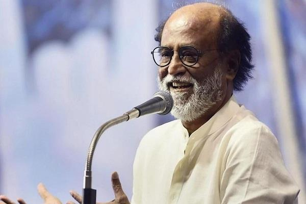 rajinikanth launches website and party logo appeals to people to join