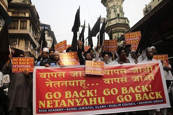 protest against netanyahu in mumbai