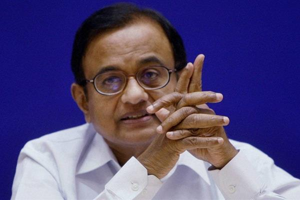 income tax department  s notice against chidambaram and his family canceled