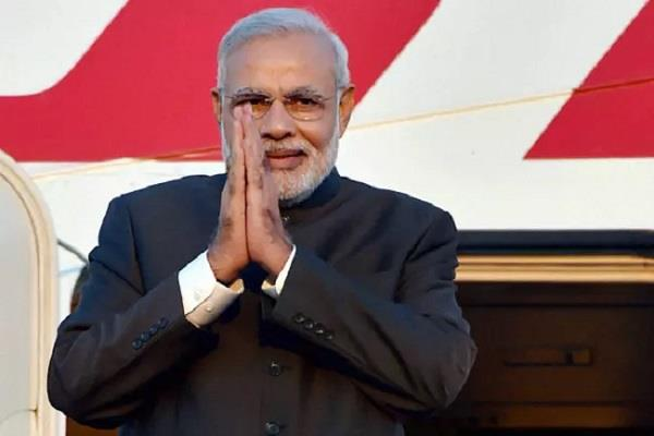 pm modi sailed for india from switzerland