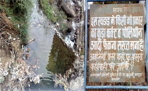 cm sir iph department supplying drinking water from contaminated ravine