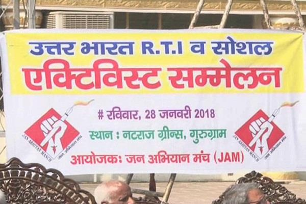 rti to be included in school syllabus
