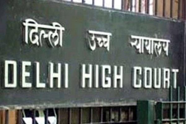 no restaurant or pub of hauzkhas village has sanctioned from nagar nigam  court