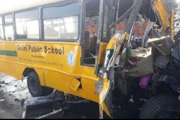 indore bus accident  filed case against school and dead driver