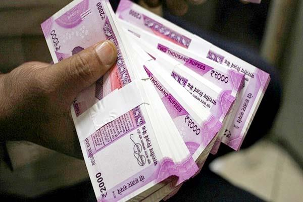 2300 employees of this department carve for salary from 4 month
