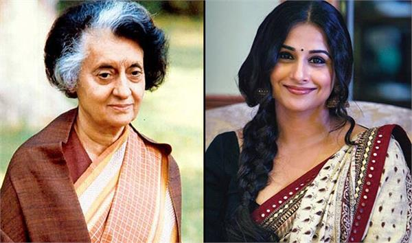 vidya balan will play the role of indira gandhi in a new film