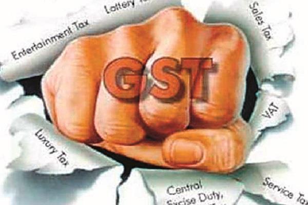 gst tax scam will get worse