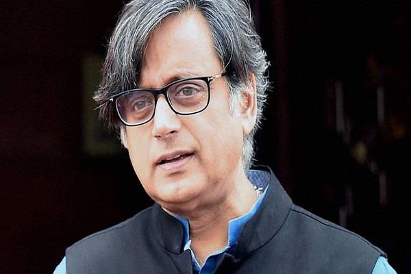 hindu ideology hijack should be withdrawn tharoor