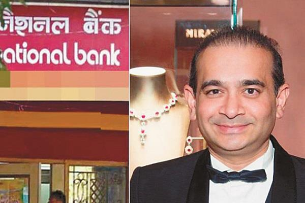 pnb scam government banks should be privatized at the earliest