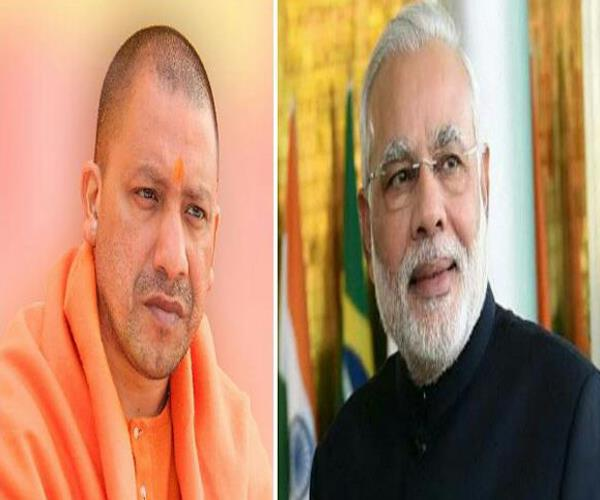 offensive comments against pm modi and cm yogi were expensive