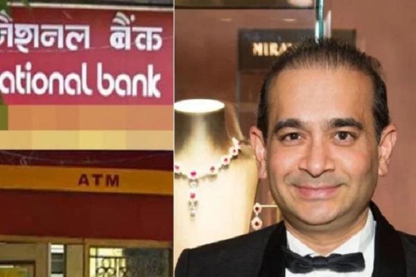 pnb scam neerav modi income tax department new york