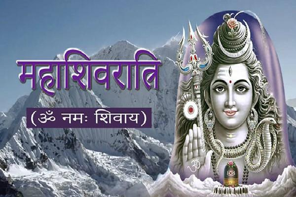 mahashivaratri if the devotee does not have anything then do this work