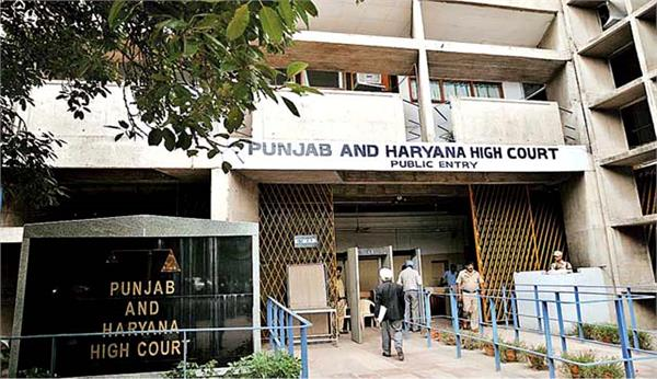 punjab government and financial commissioner notice of high court