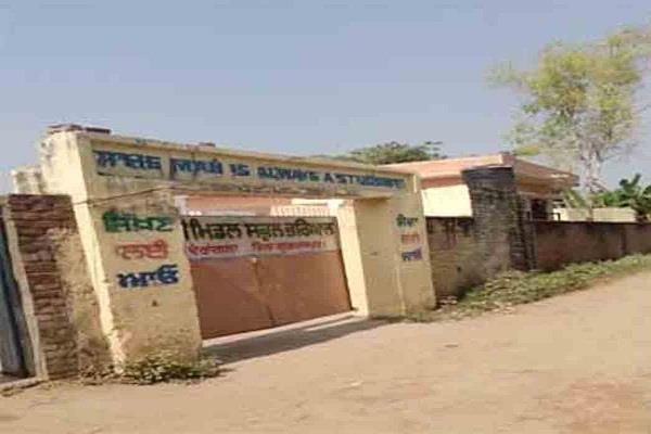 government middle school bhariyal waiting for the 45 year upgrade