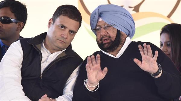 punjab government will not give preference to stranded mlas in the sand game