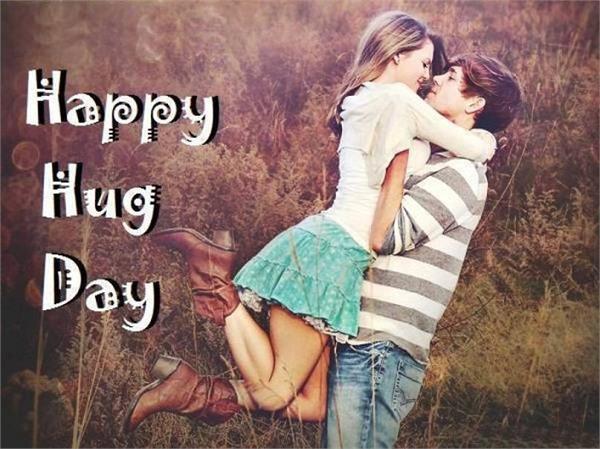 Hug Day: पार्टनर को इन खास तरीकों से दें 'जादू की झप्पी'