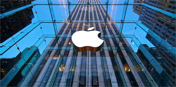 apple will build its second data center in china by year 2020