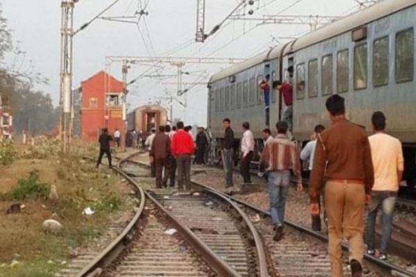 fire in janshatabdi express