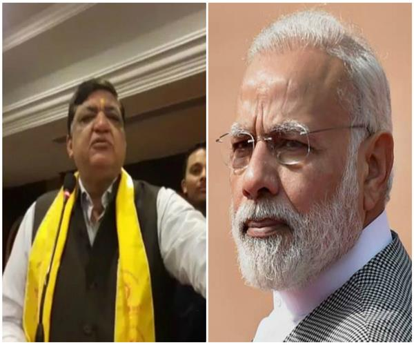 sp mps use caste words for pm bjp expresses strong objection