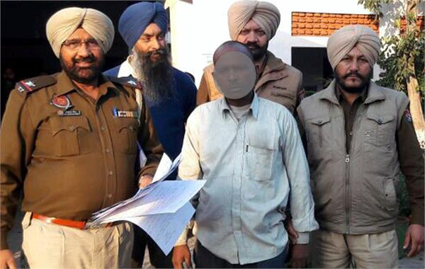 arrested father raped by minor girls