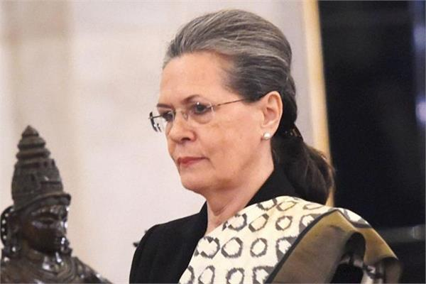 suddenly sonia gandhi s visit to rae bareli was suspended