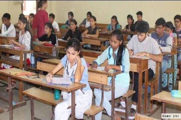 create 1309 examination center for uttarakhand board examination