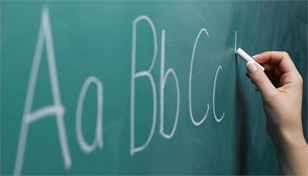 uttrakhand minister asks student to find english teacher