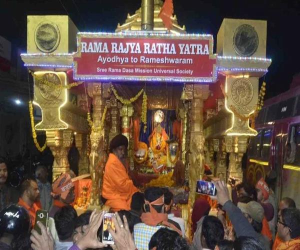 ram rajya rath yatra reached varanasi activists did warm welcome