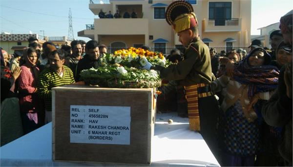 soldier rakesh chandra raturi funeral