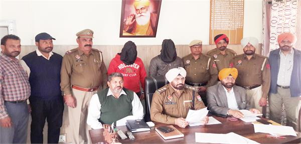 drug smugglers arrested with rs 4 crore heroin