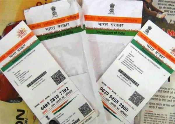 hearing posponed on aadhar case