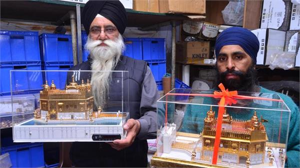 taking golden temple home to give justin trudeau