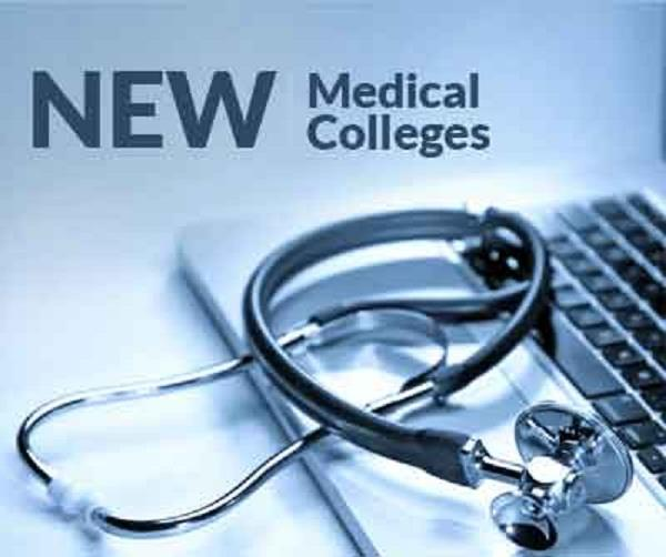government preparing to shift proposed medical college to mohali