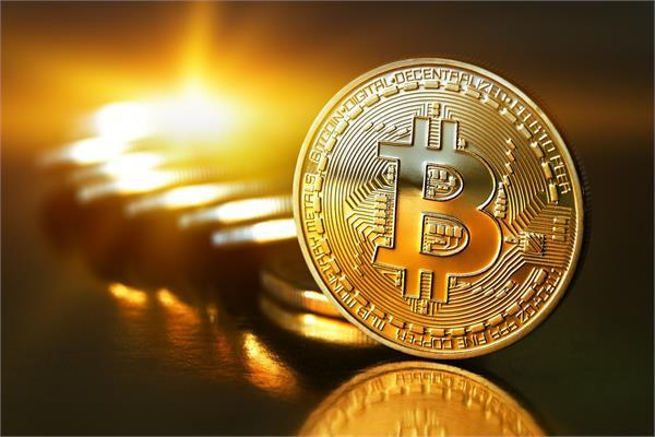 cabinet decides bills to ban bitcoin