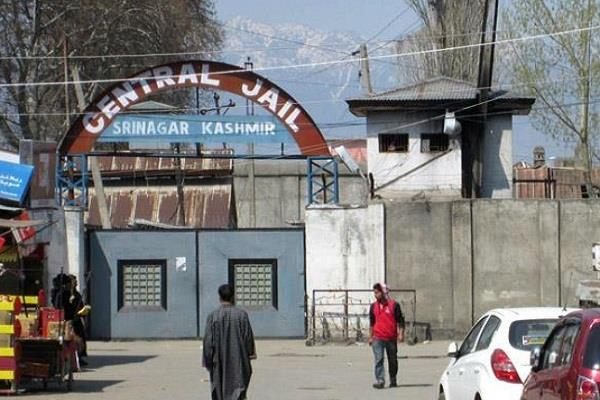 srinagar central jail