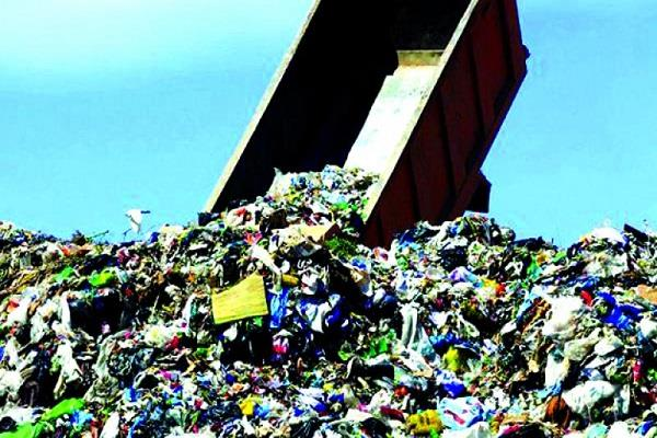 trash free cities will be star rating