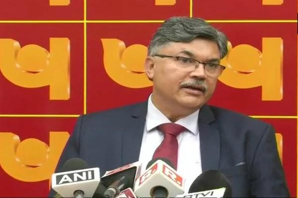 pnb press conference on scam of 11400 crores