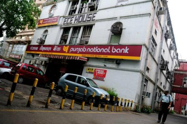 newly appointed officer caught punjab national bank scam