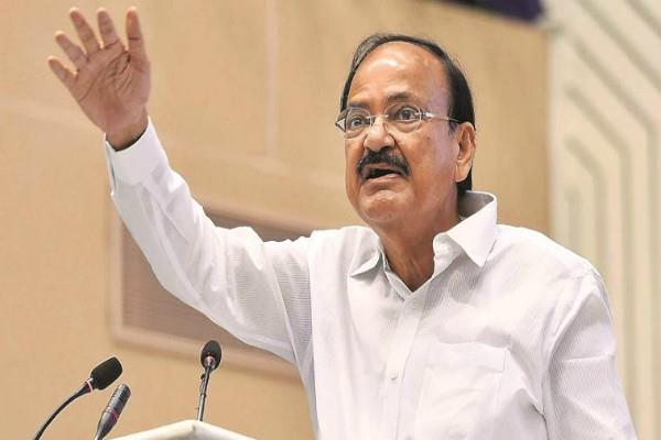 vice president venkaiah naidu comment on beef
