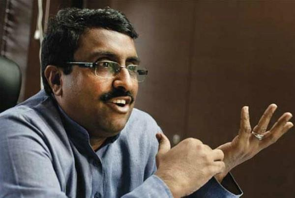 bjp leader ram madhav  s twitter account hack